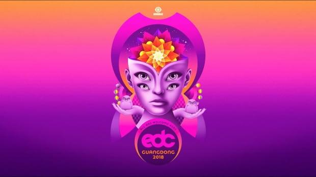 EDC Guangdong