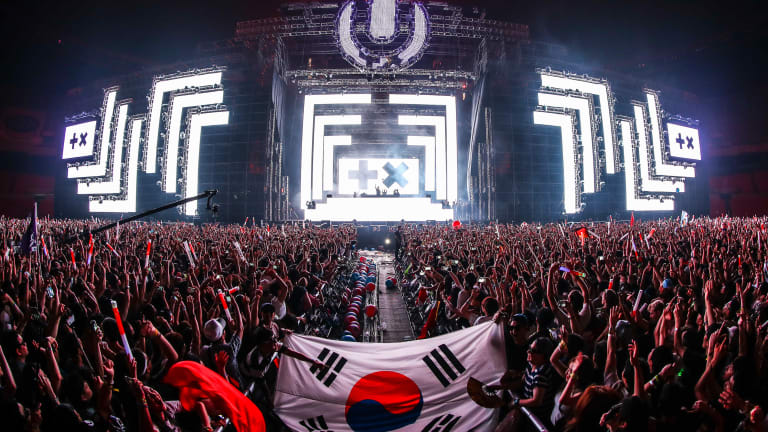 Ultra Korea Announces Full Lineup and Moves to a New Venue