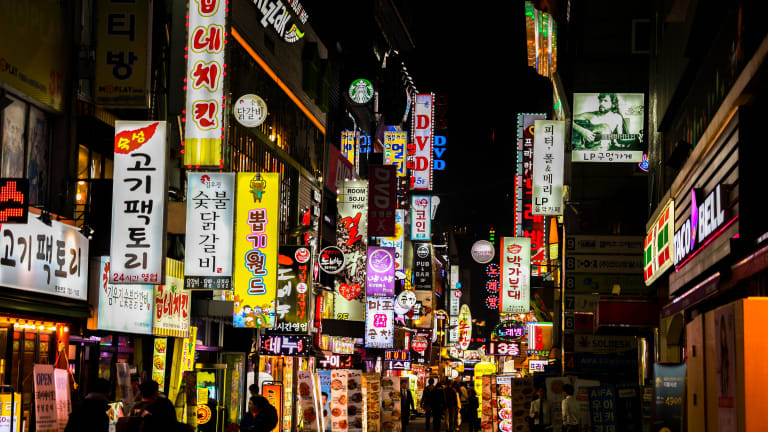 Seoul Shuts Down Nightclubs After Briefly Reopening