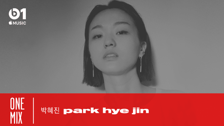 Rising K-house Producer Park Hye Jin on Beats 1 One Mix