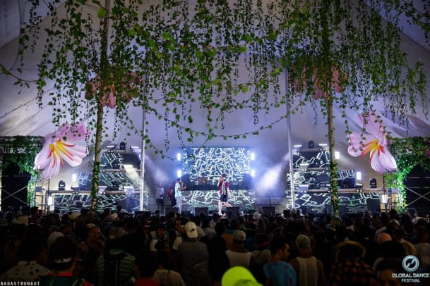 amazon stage
