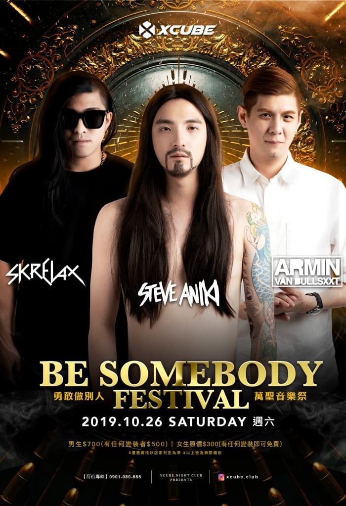 Taiwanese Festival Features Parody Performances of Skrillex, Steve Aoki, and Armin van Buuren