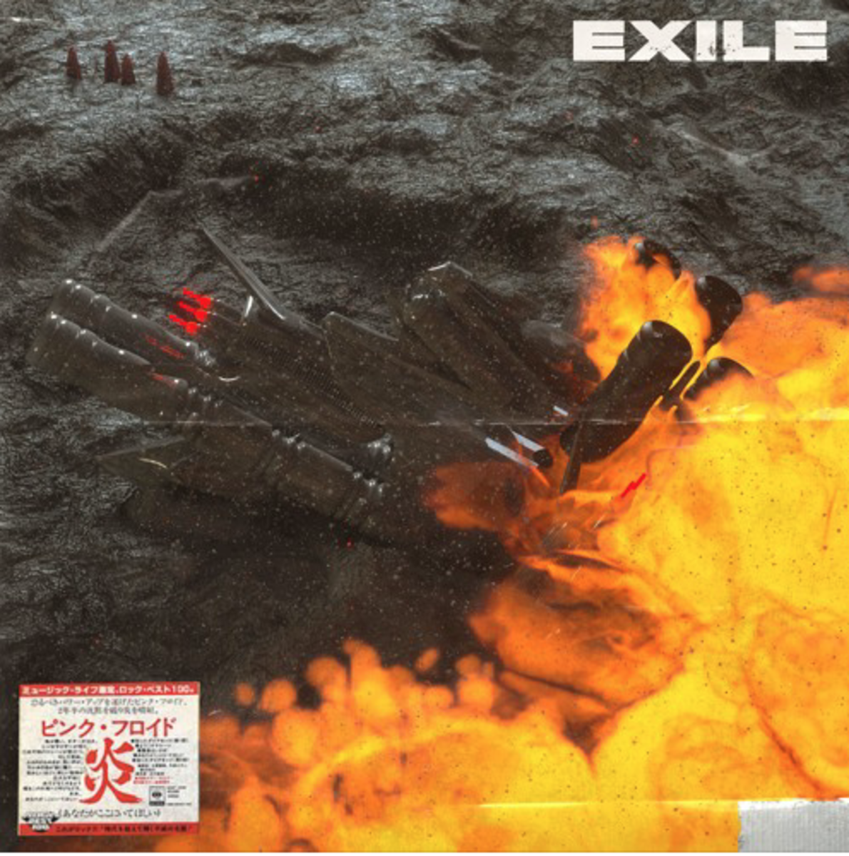 Atliens exile