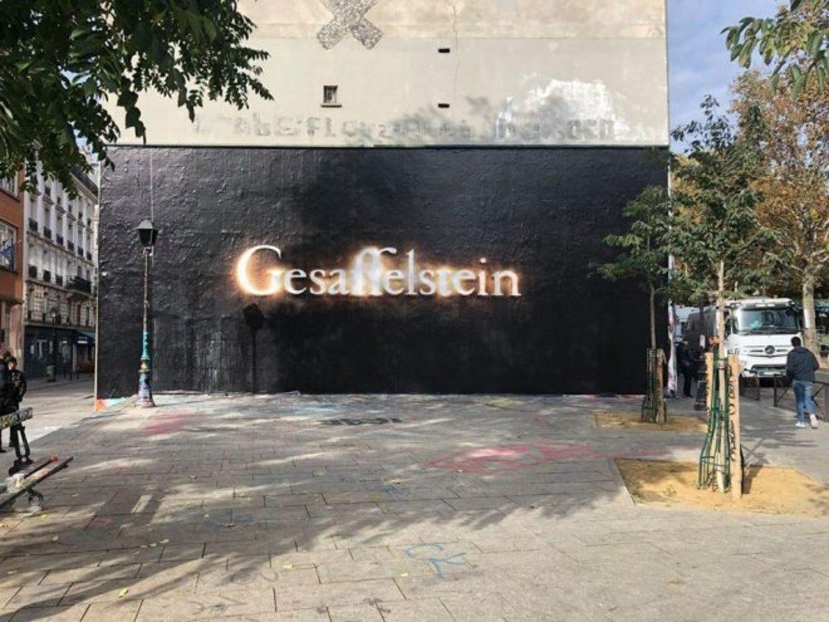 gesa-2