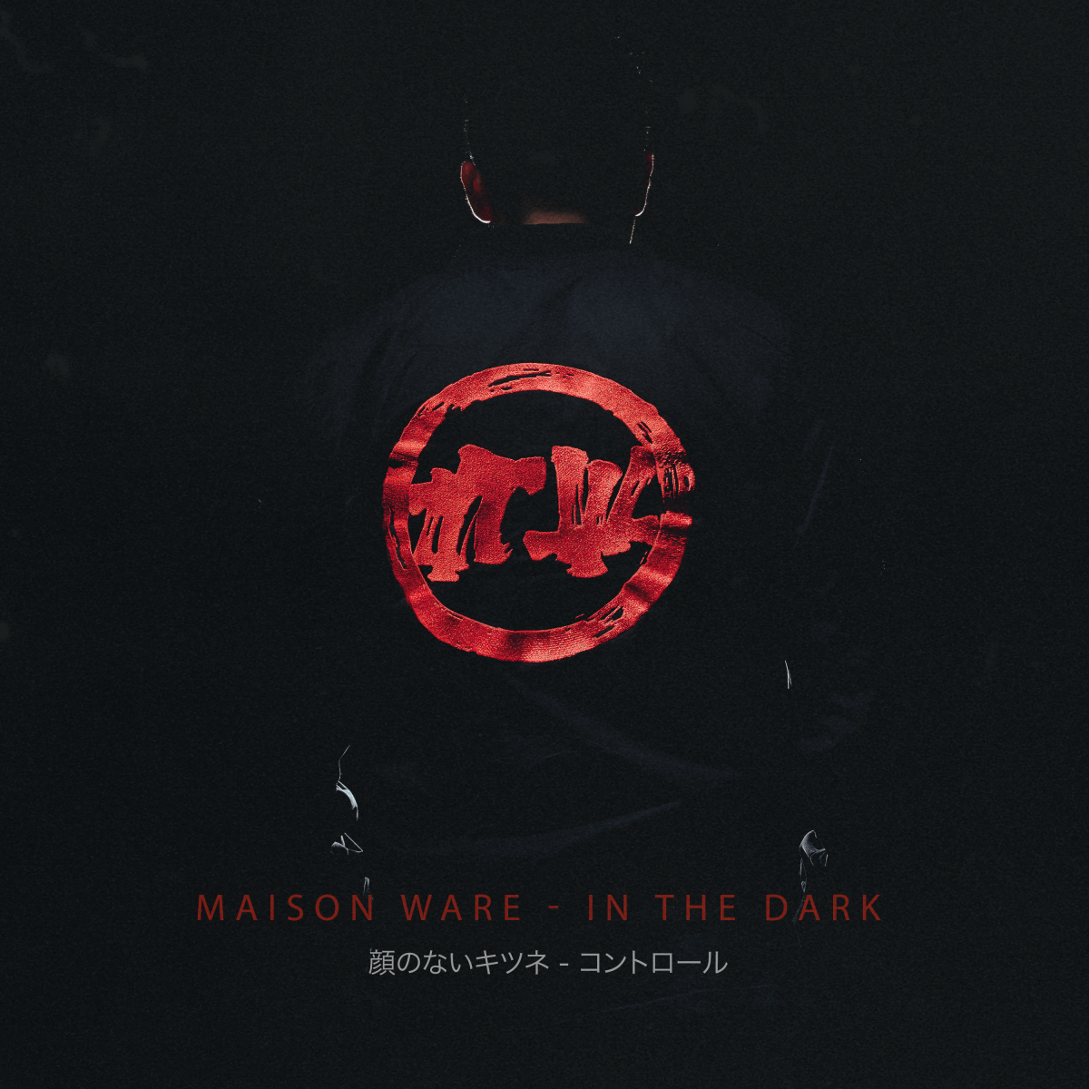 Maison Ware - In The Dark (ALBUM ART / COVER ART)