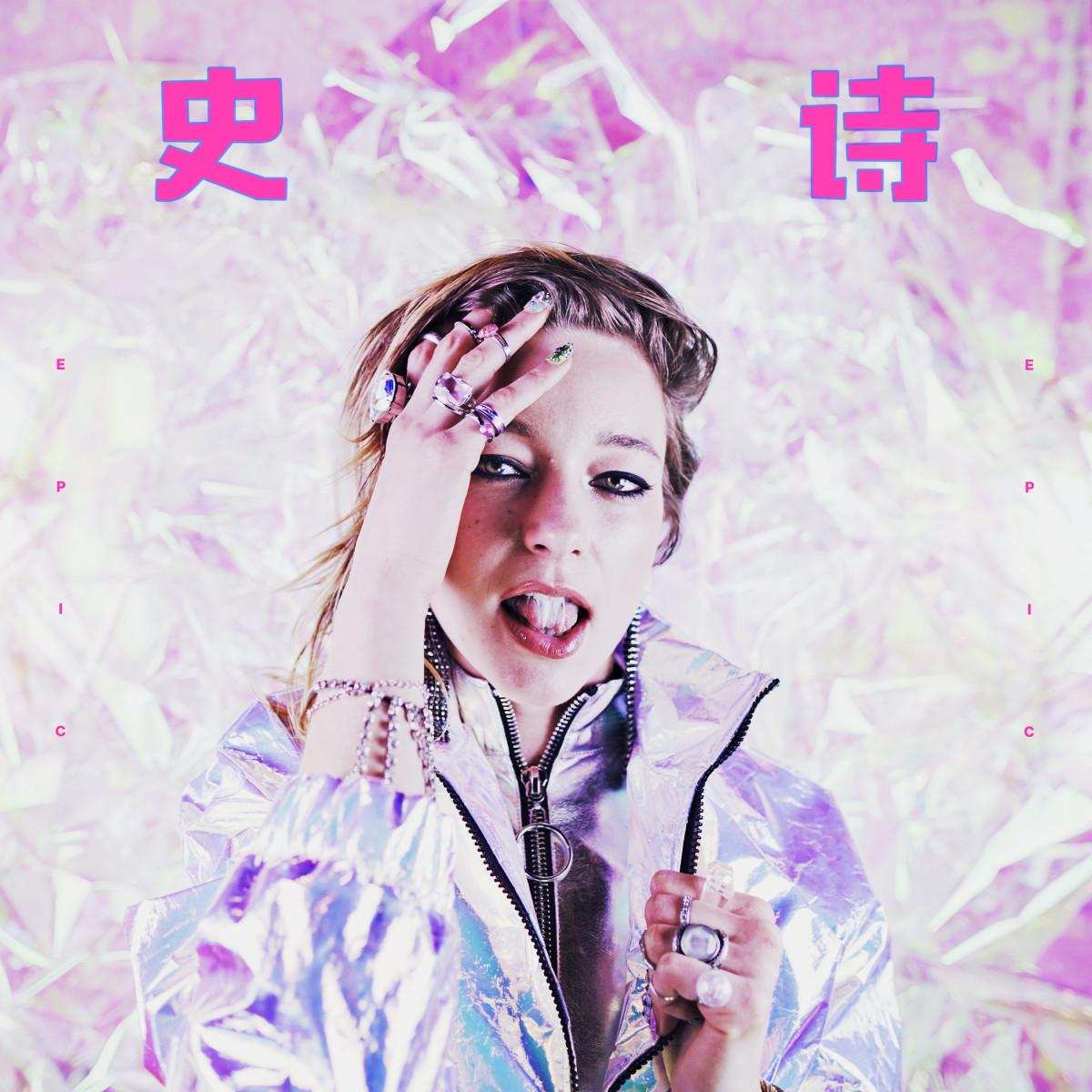 C.O.W. 牛 - EPIC Album Artwork