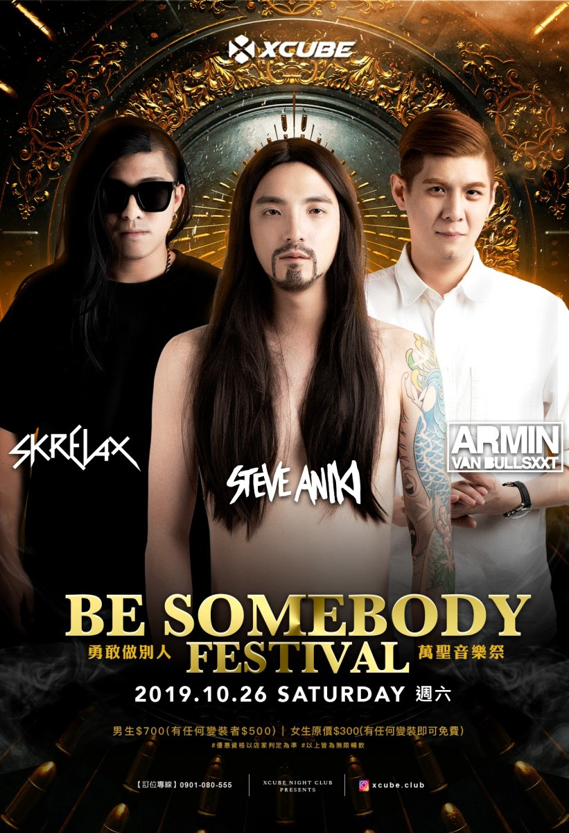Be Somebody Festival Flyer