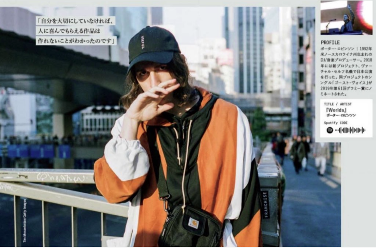 A photo of Porter Robinson teased by GQ Japan ahead of his feature in the magazine's March 2019 issue.