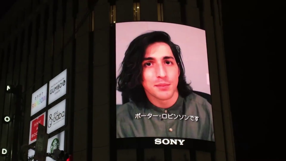 "Screenshot from Robinson's premiere of the ""Shelter"" music video in Tokyo."